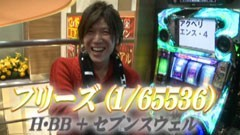 #8 TAI×MAN/パチスロ交響詩篇エウレカセブン2/動画