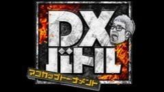 DXバトル〜マコカップトーナメント〜 PV/動画