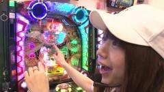 #8 TryToYou/カイジ沼3/ドラセグ2/北斗百裂/アイマリン/王将3王盛+/動画