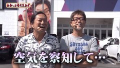 #162 わかってもらえるさ/GI優駿/真・北斗無双/動画