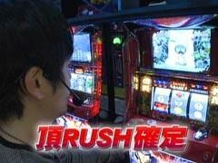 #478射駒タケシの攻略スロット�Z押忍!番長2/動画