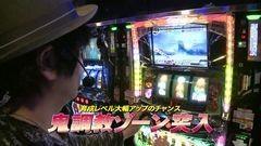 #749 射駒タケシの攻略スロットVII/G1優駿倶楽部/動画
