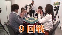 沖と魚拓の麻雀ロワイヤル RETURNS 第117話/動画