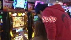 #184 黄昏☆びんびん物語/ハーデス/CRハーデス/GANTZ/動画