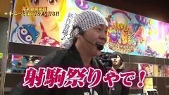 #792 射駒タケシの攻略スロットVII/凱旋/動画