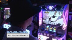 #836 射駒タケシの攻略スロットVII/アレックス/まどマギ2/動画