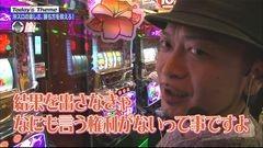 #26 嵐と松本/沖ドキ!/動画