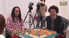 沖と魚拓の麻雀ロワイヤル RETURNS 第100話/動画