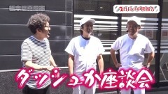 #60 旅打ち/凱旋/ディスクアップ/ゆるせぽね/動画