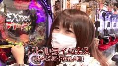 #13 DASH3/新・必殺仕置人TURBO/Pひぐらし廻/AKB123/CR仮面ライダー フルスロットル/王将3 凄盛2000/P貞子3D2/動画