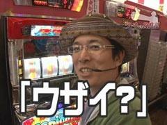 #218 ういちの放浪記/トロピカーナ/動画
