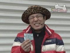 #224 ういちの放浪記/CRオーメン/動画