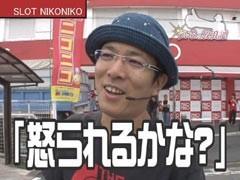 #244 ういちの放浪記/鬼の城/動画