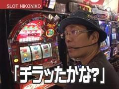 #247 ういちの放浪記/鬼の城/ニューパルサー3/動画