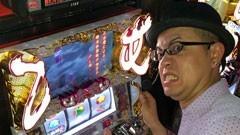 #8 勝ちノリ/パチスロ戦国乙女〜西国参戦編〜/動画