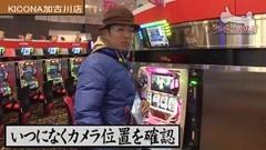 #272 ういちの放浪記/まどマギ/動画