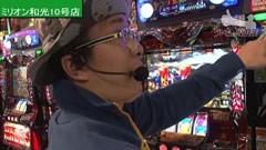 #280 ういちの放浪記/アナザーゴッドハーデス-奪われたZEUSver.-/動画