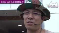 #299 ういちの放浪記/動画
