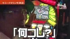 #301 ういちの放浪記/動画