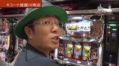 #304 ういちの放浪記/動画