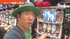 #307 ういちの放浪記/動画