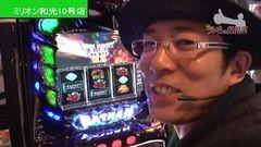 #314 ういちの放浪記/動画