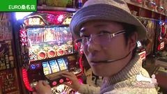 #323 ういちの放浪記/動画