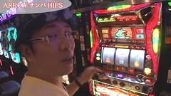 #339 ういちの放浪記/動画