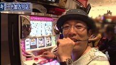 #346 ういちの放浪記/動画