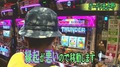 #348 ういちの放浪記/動画