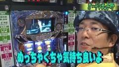 #351 ういちの放浪記/動画