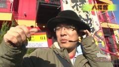 #356 ういちの放浪記/動画