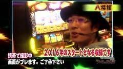#357 ういちの放浪記/動画