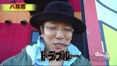 #359 ういちの放浪記/動画