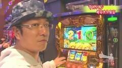 #360 ういちの放浪記/動画