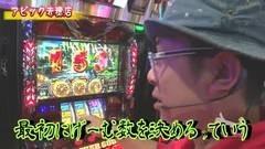 #365 ういちの放浪記/動画