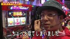 #367 ういちの放浪記/動画