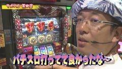 #381 ういちの放浪記/動画