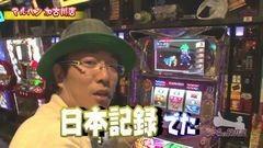 #385 ういちの放浪記/動画