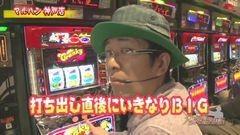 #389 ういちの放浪記/動画