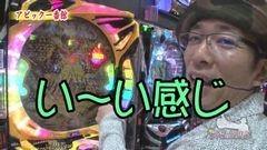 #397 ういちの放浪記/動画