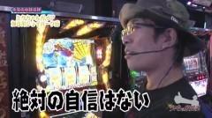 #409 ういちの放浪記/動画