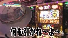 #418 ういちの放浪記/動画