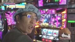 #425 ういちの放浪記/動画