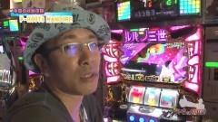 #426 ういちの放浪記/動画