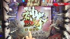 #81 実戦塾2017/北斗無双/009vsデビルマン/仕事人V/動画