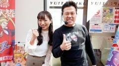 #3 パチバラ5/レギュラー佐藤雅美参戦!新コンビで大きい寄付を狙う!/動画