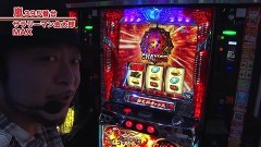 #549 嵐・梅屋のスロッターズ☆ジャーニー/愛知県★前編/動画