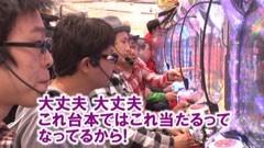 #85 ヒロシ・ヤングアワー/CRぱちんこ仮面ライダーV3/動画