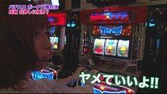 #125 ツキとスッポンぽん/HANABI/VERSUS/ちゃま喝/動画